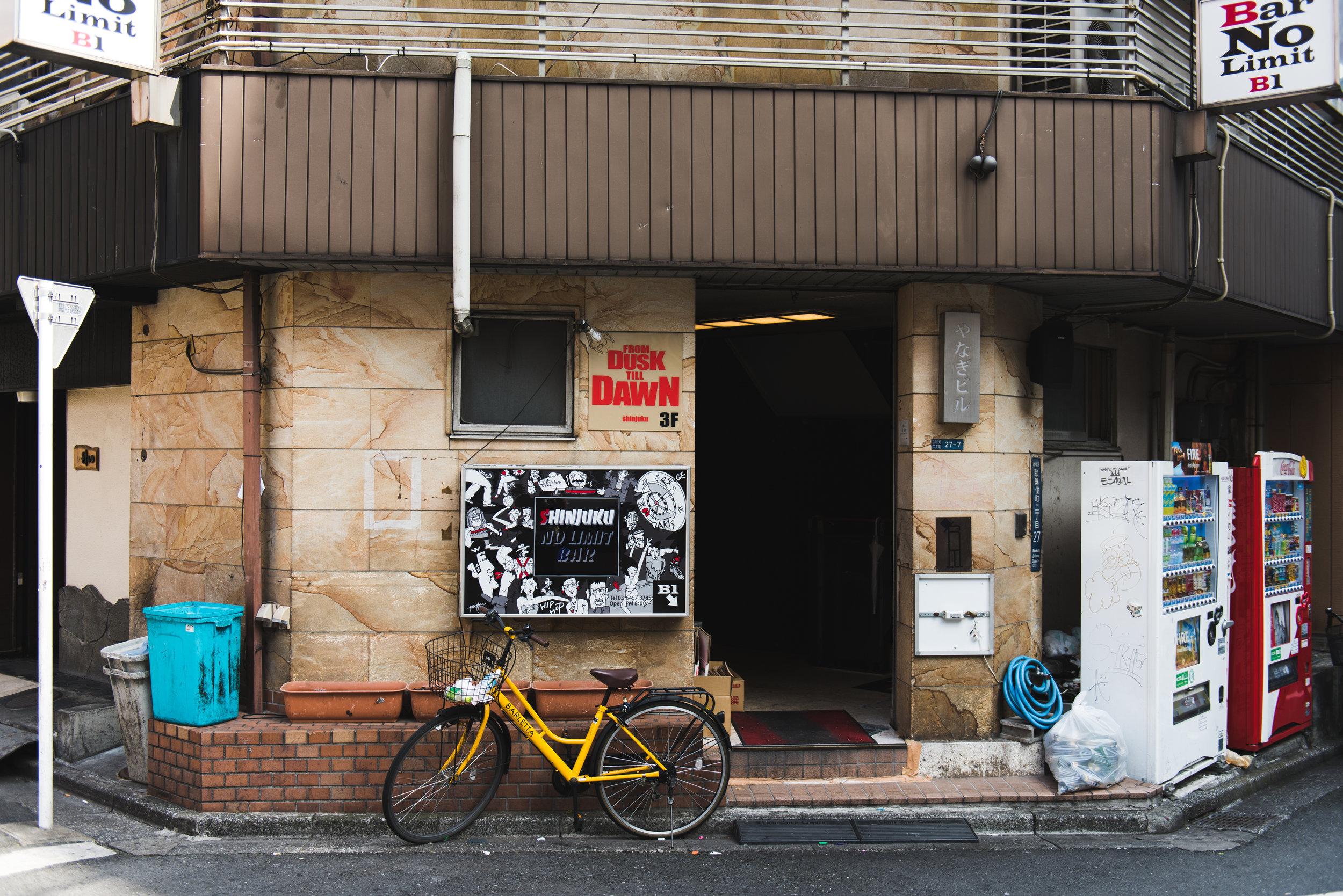 Tokyo2015-142.jpg