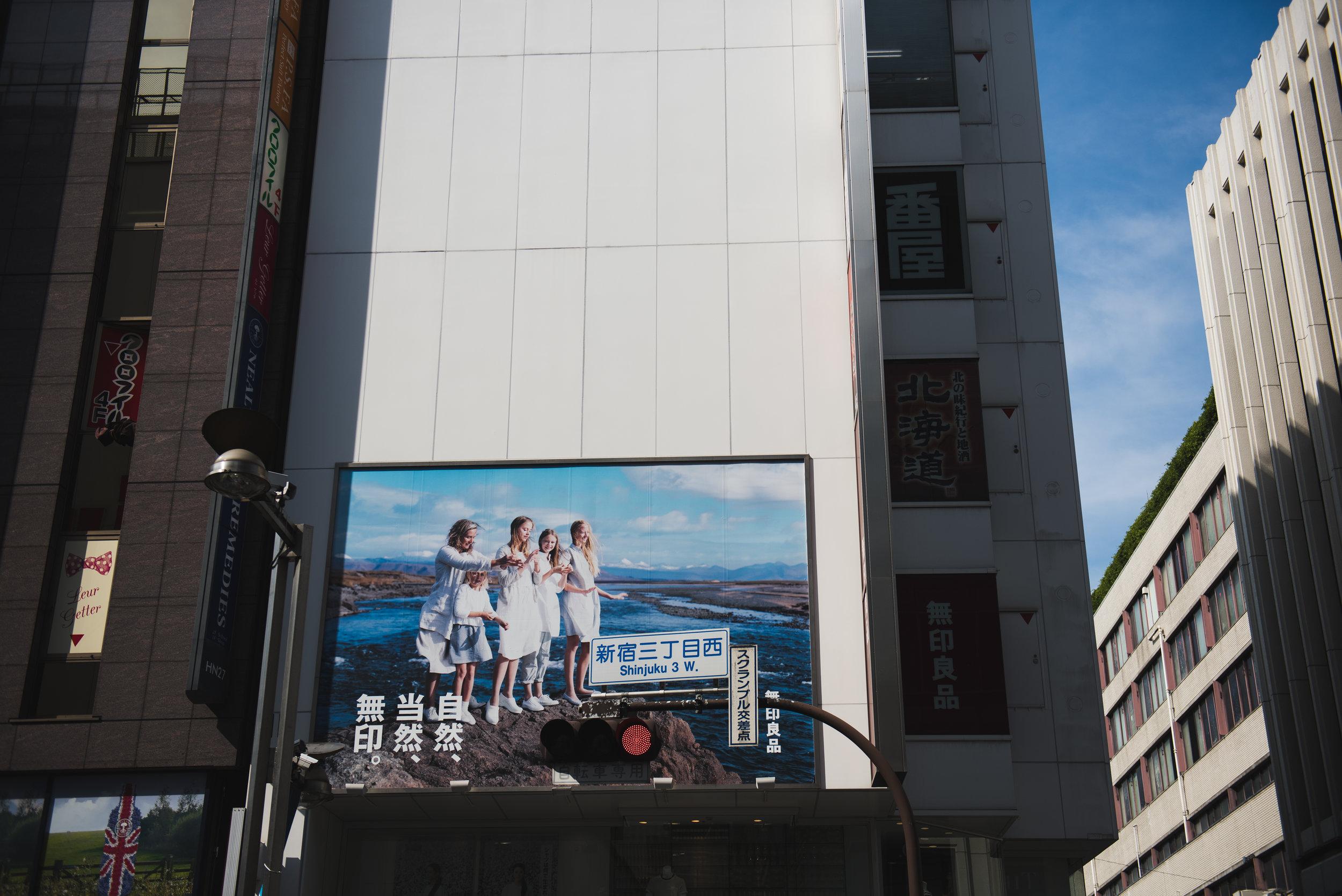 Tokyo2015-145.jpg