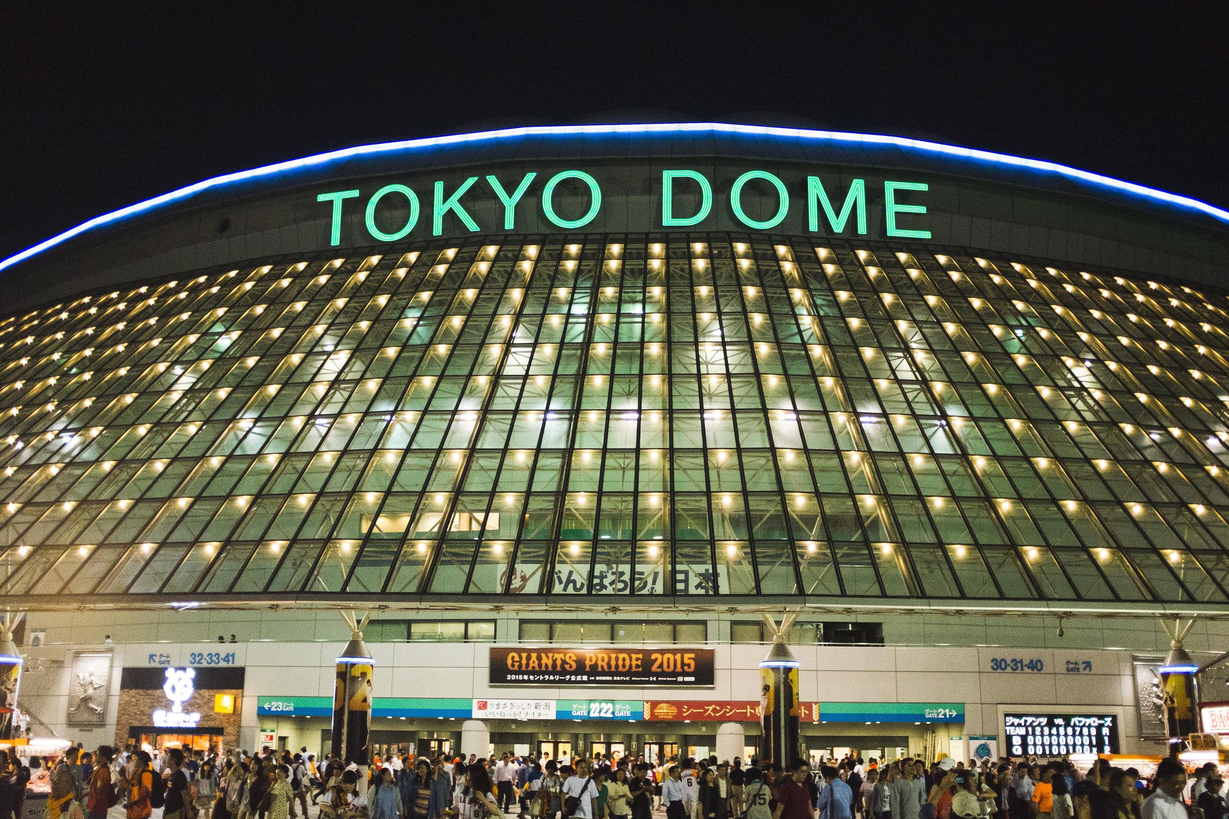 Tokyo2015-166.jpg