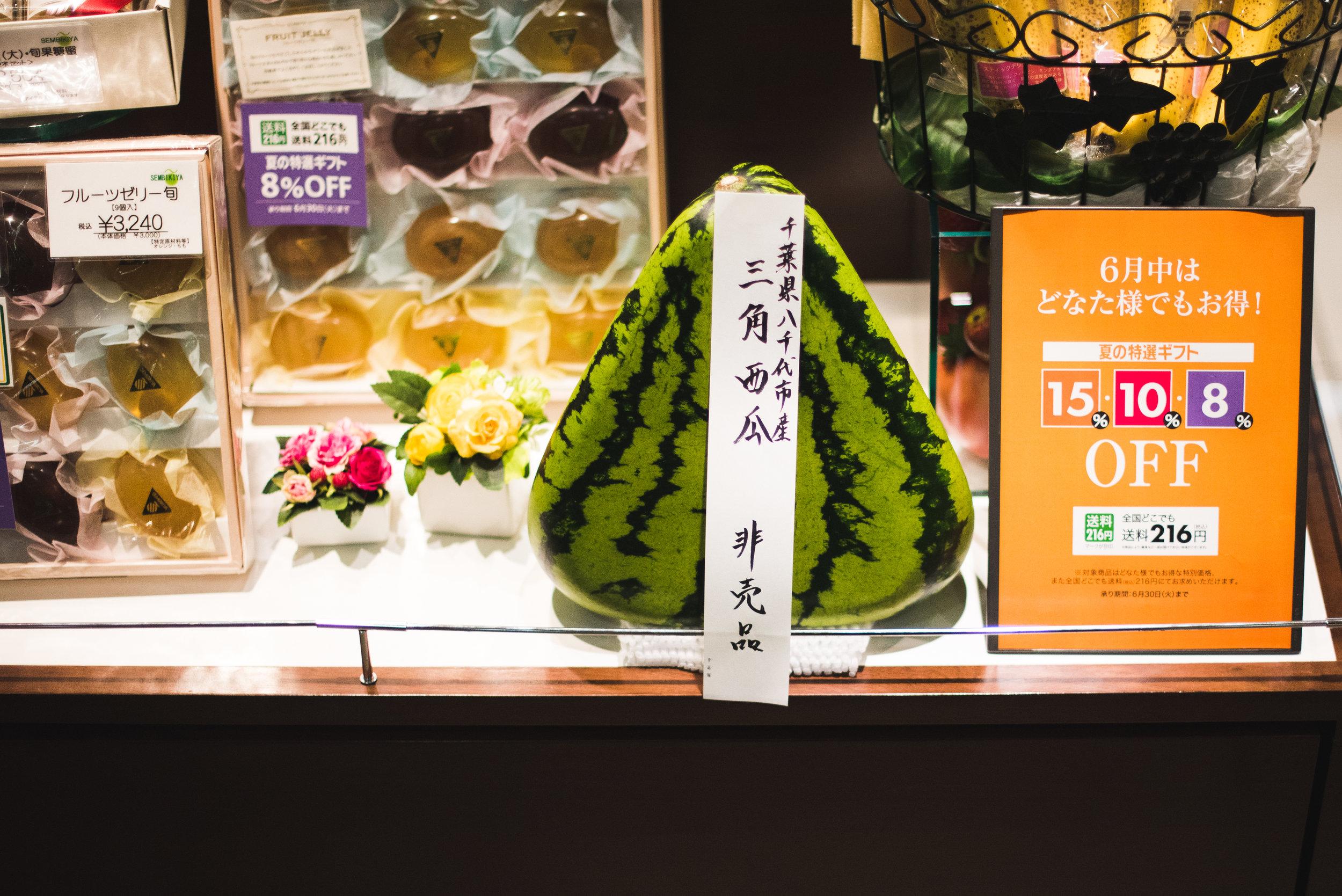 Tokyo2015-193.jpg