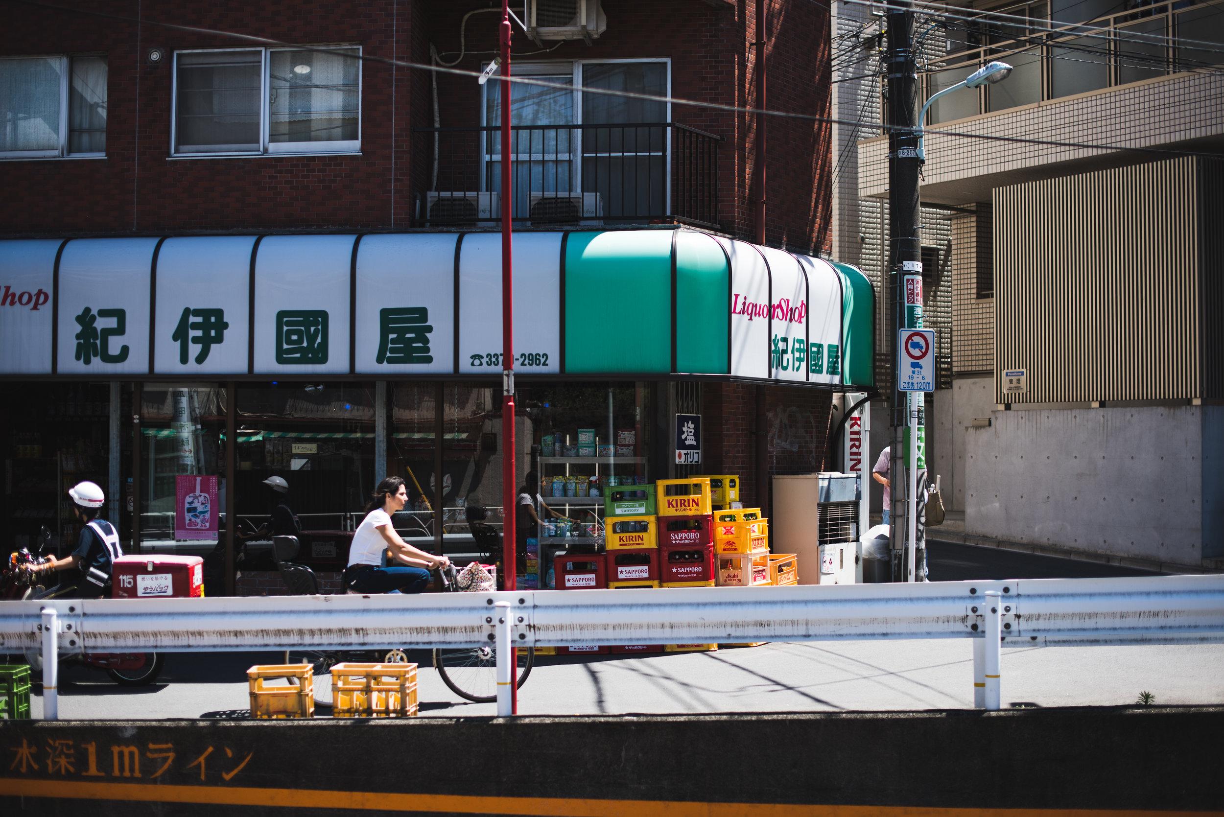 Tokyo2015-209.jpg