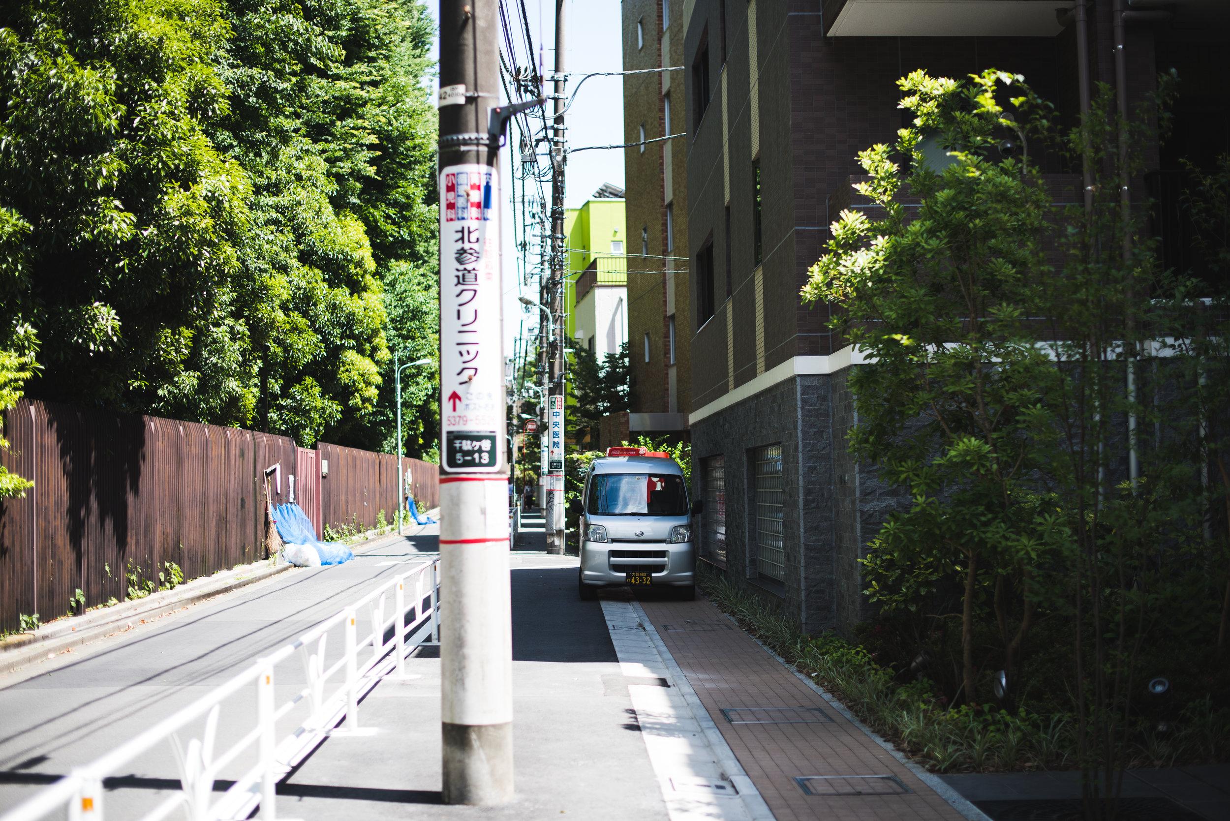 Tokyo2015-213.jpg