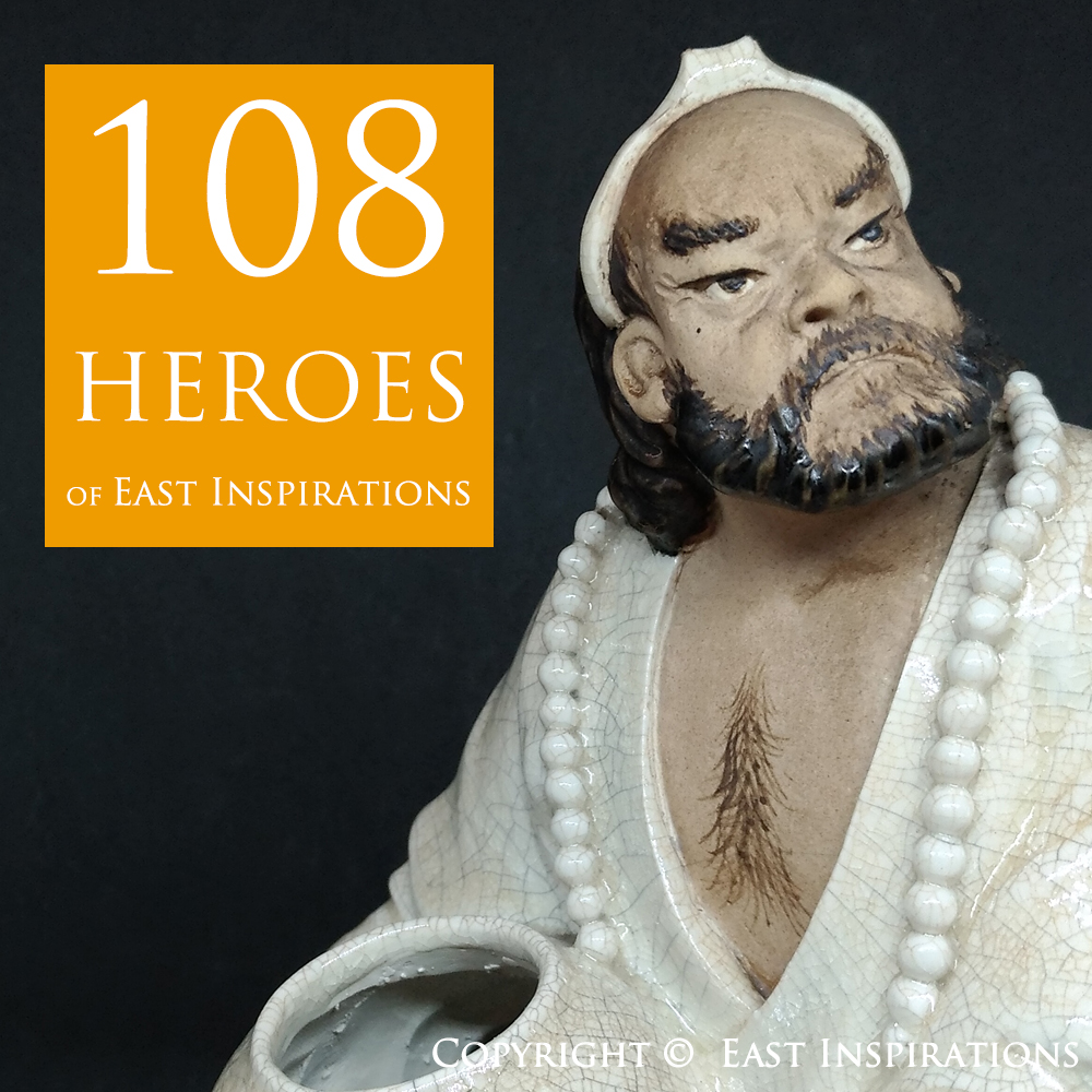 108 Heroes of East Inspirations Cover