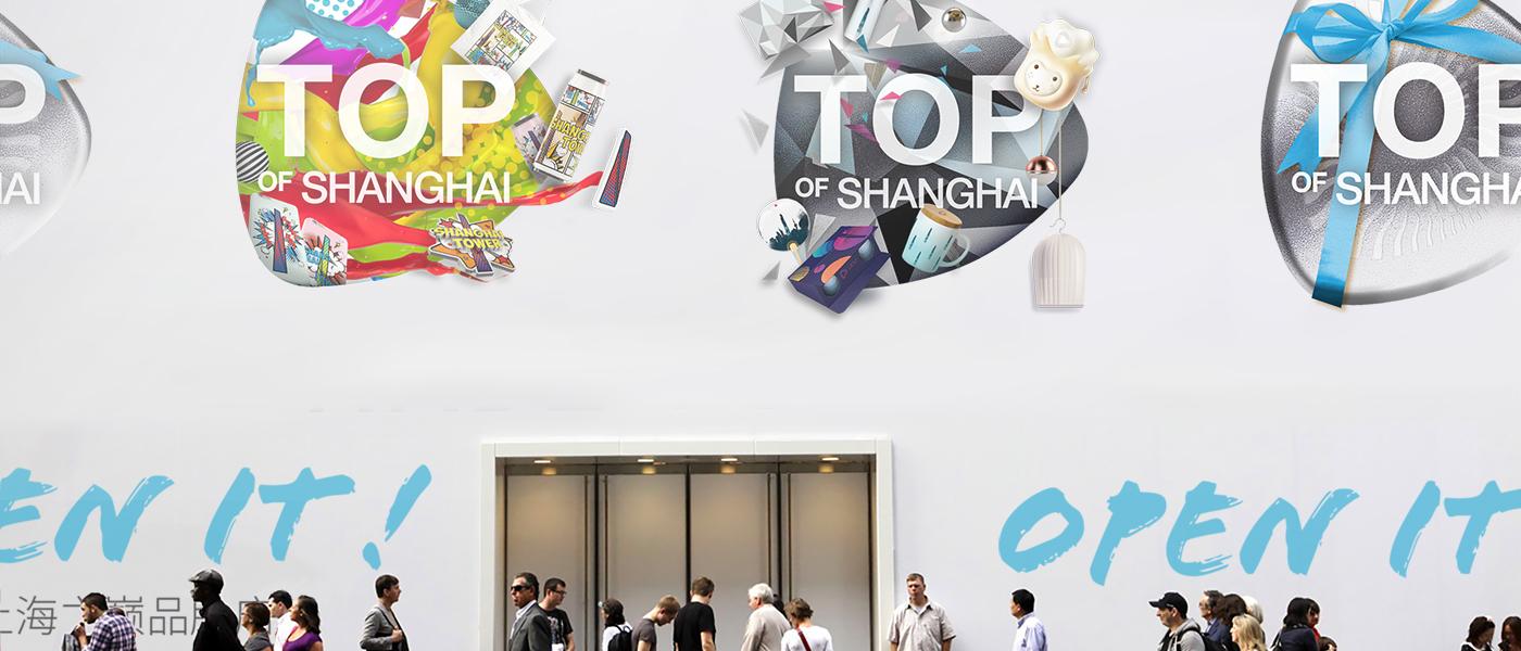 TOP OF SHANGHAI 01.jpg