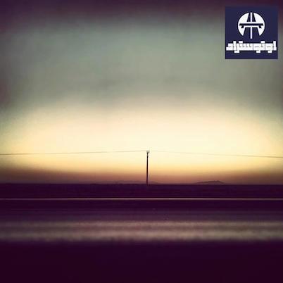 autostrad-PP1.jpg