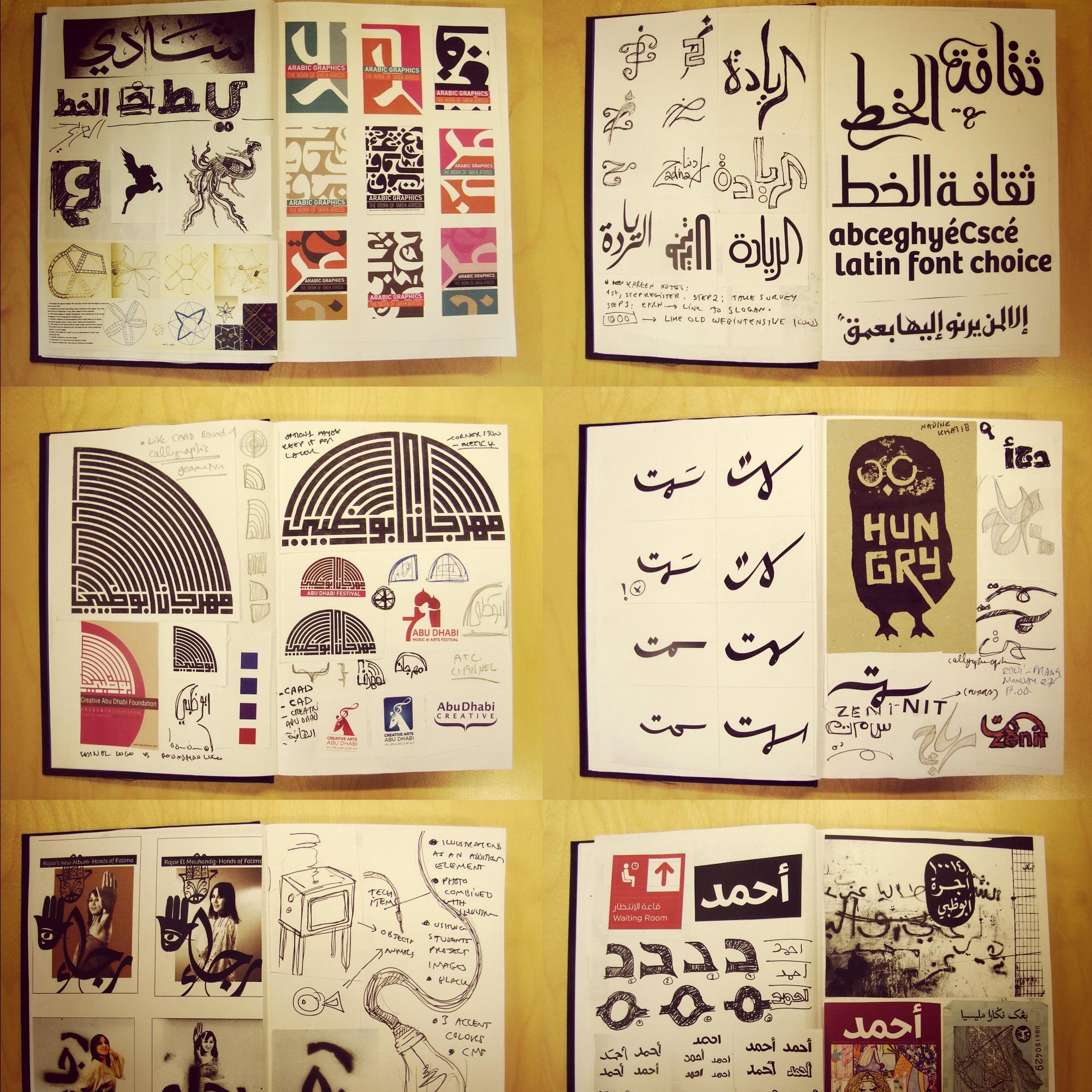 1-sketchbook-Tarek.jpg