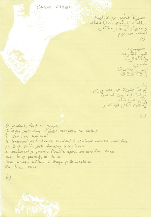 """""""Voici donc le séquençage de mes sentiments"""" - """" Des visuels et un son lo-fi sous la jolie réverbe merdique d'un hammam. Ma mère dit que c'est mieux que Martin """"Scossass"""". Bénie soit-elle. Sur un autre point, je me suis débattue avec l'écriture de cette vidéo pendant des mois, mais le flux a démarré lors d'une conversation un jour de Noël ensoleillé, alors qu'on écoutait الجمعة الحزينة de Fairouz avec Juan Gomez Palao et qu'il m'a dit """" il y a tellement de sentiments dans une seule image, ne serait-ce que leur enchaînement est alors déjà une narration"""". Des mots si beaux-puissants sur le rôle de l'image et du montage. Merci Juan. Voici donc le séquençage de mes sentiments."""""""