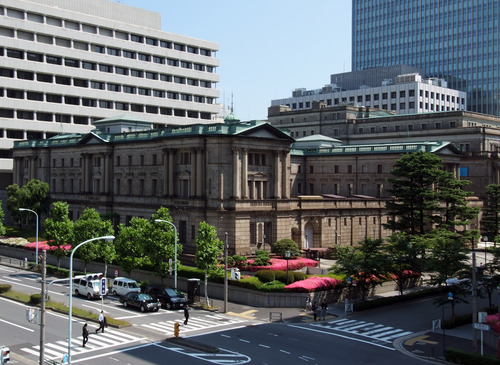 The Bank of Japan in Tokyo