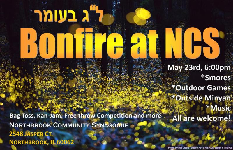 Lag B'omer Bonfire - Thursday, May 23 @ 6:00 PMJoin us for games and smores! A fun family evening. Bring friends and family. All are welcome!!