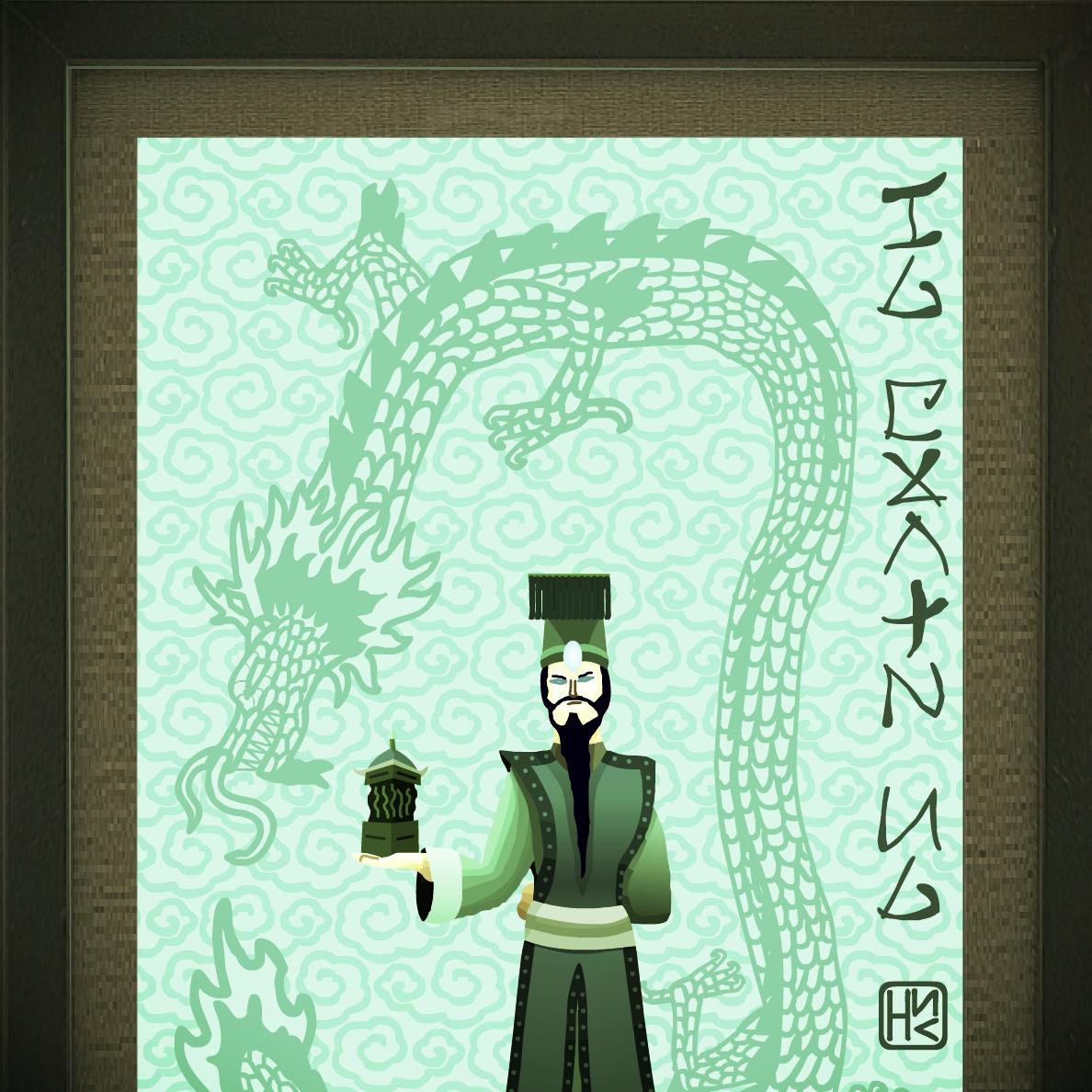 The Jade Emperor , by  Wesley Chu