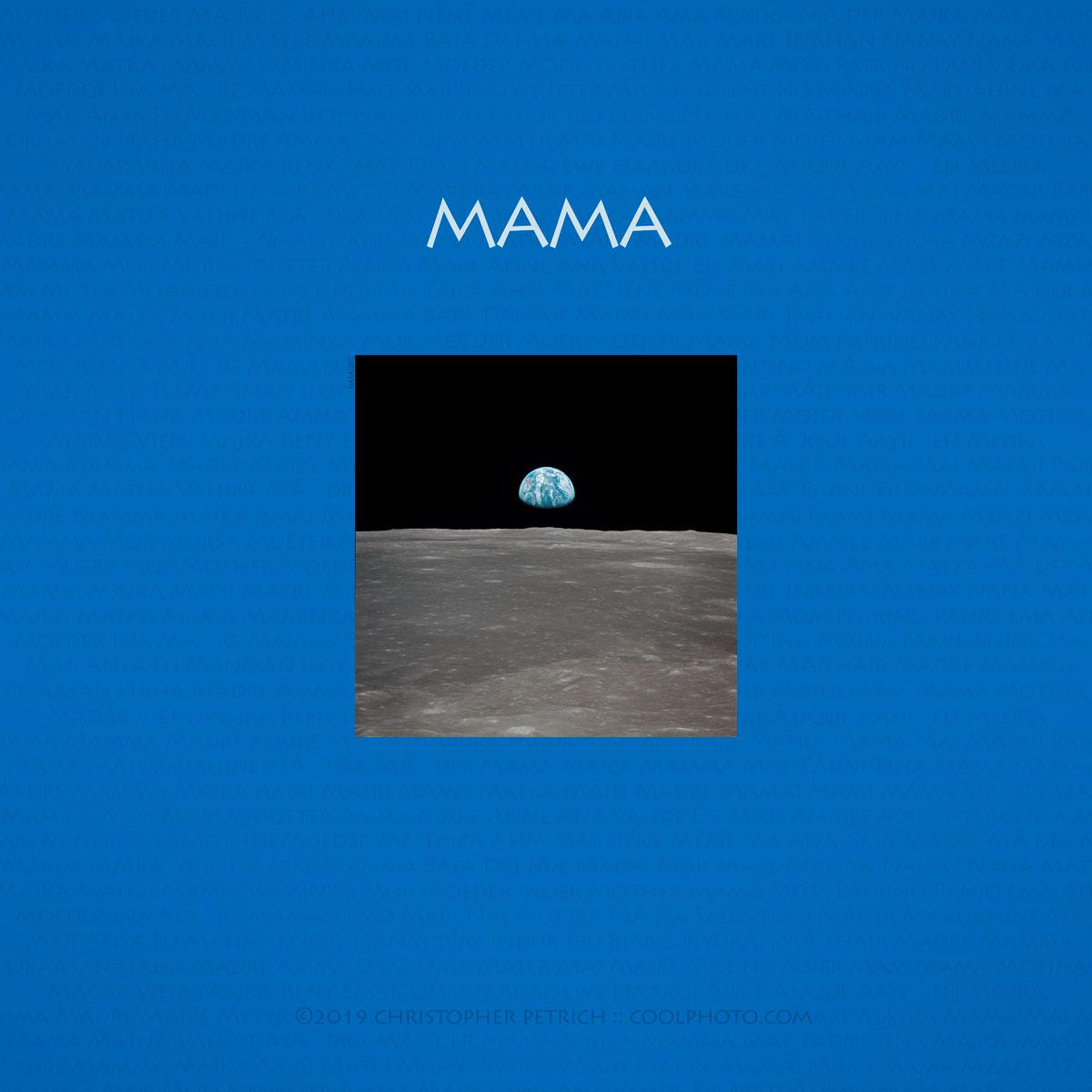 MAMAEarth.jpg