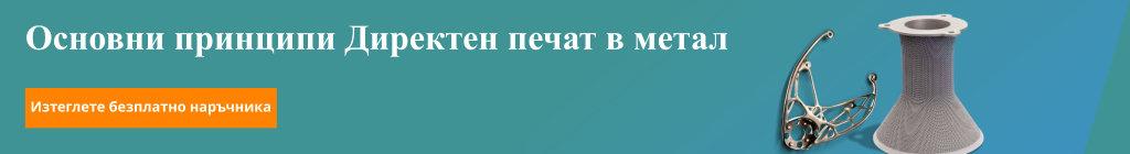 Banner DMP Guide 1080_140.jpg