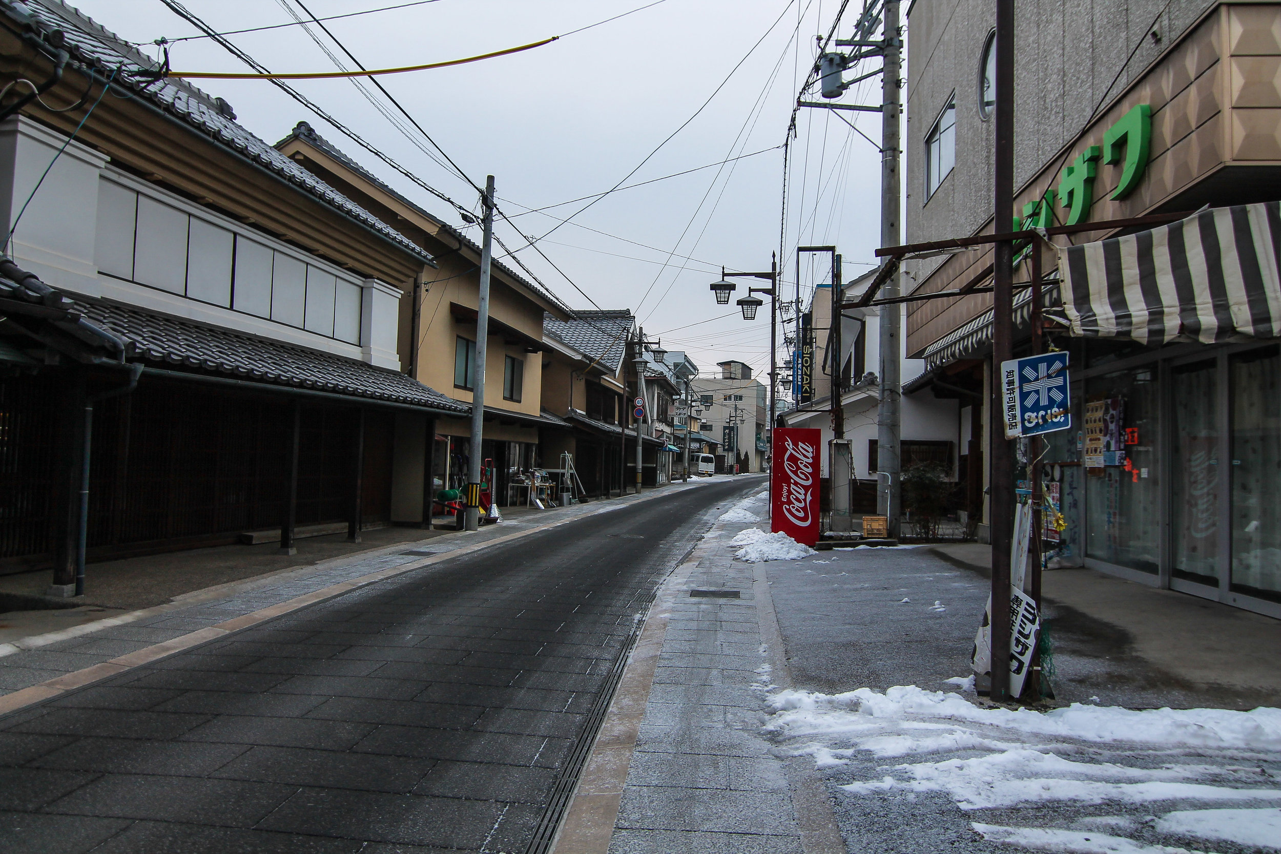The streets of Suzaka