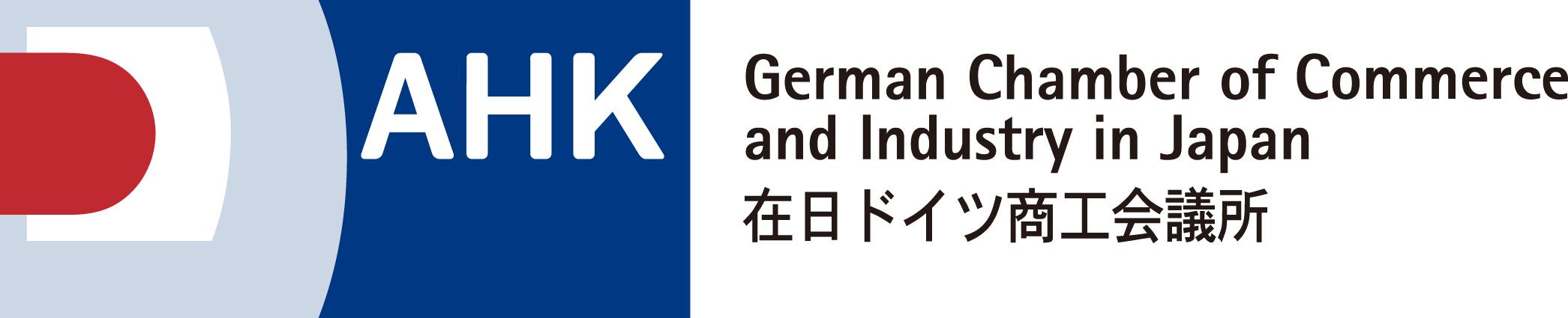 logo_ahk_japan_en.jpg