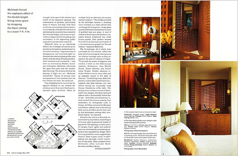 InteriorDesign3.jpg