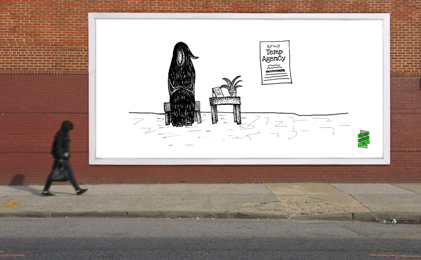 Wall horizontal billboard.png