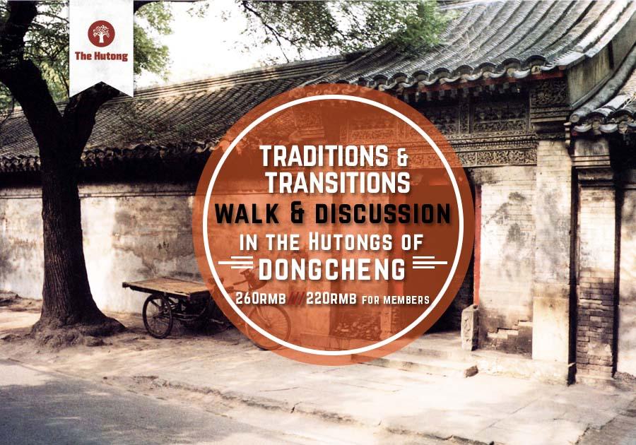 Hutong walk in Beijing