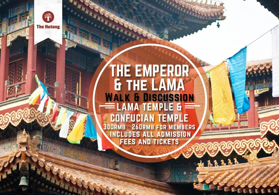 Walking Tour at Lama Temple and Confucian Temple