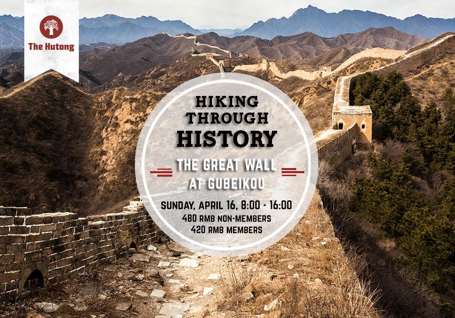 Gubeikou Great Wall Walking Tour