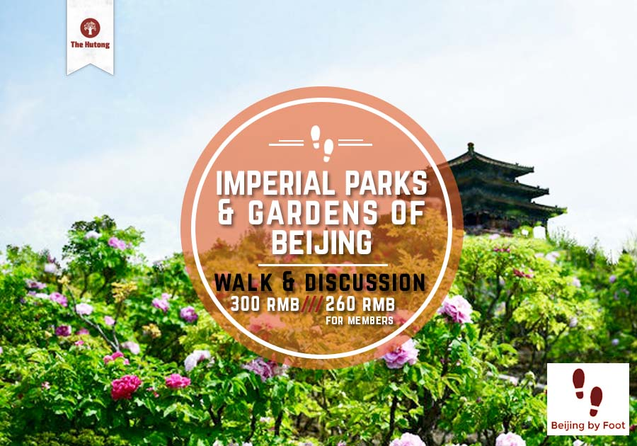 Imperial Parks and Gardens of Beijing.jpg