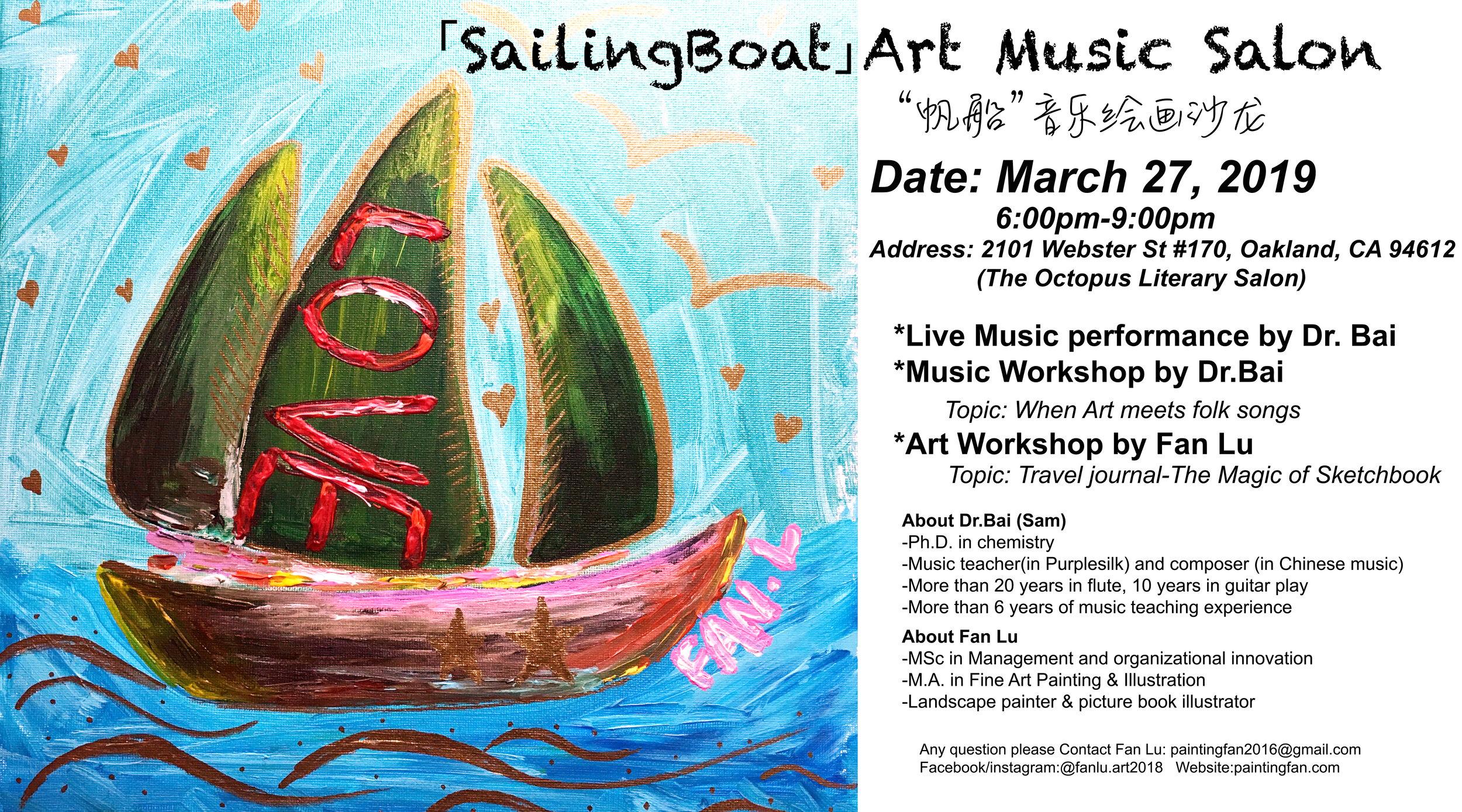 Art Music Salon - Event organized by Fan Lu