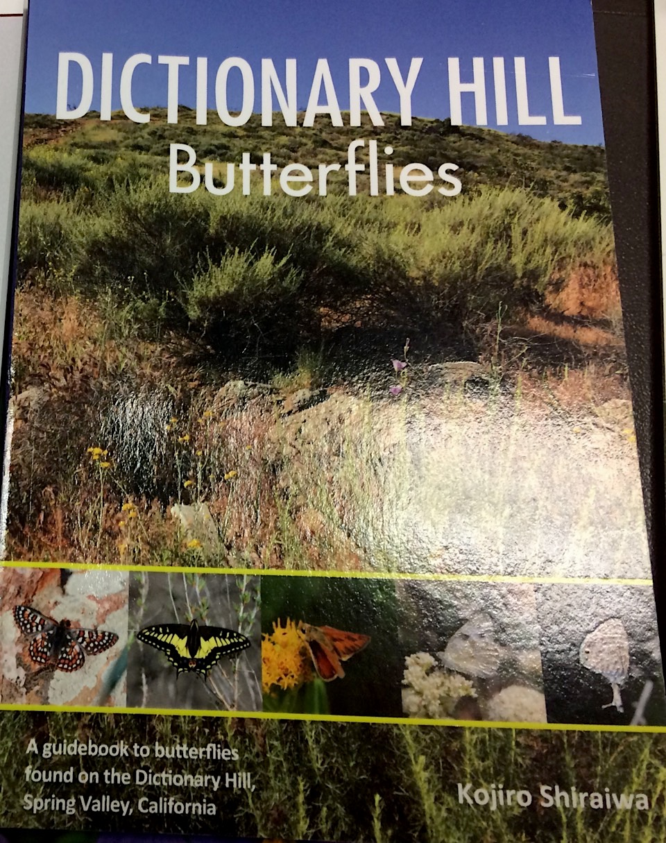 """Butterflies in SD County"" - Speaker: Kojiro Shiraiwa"