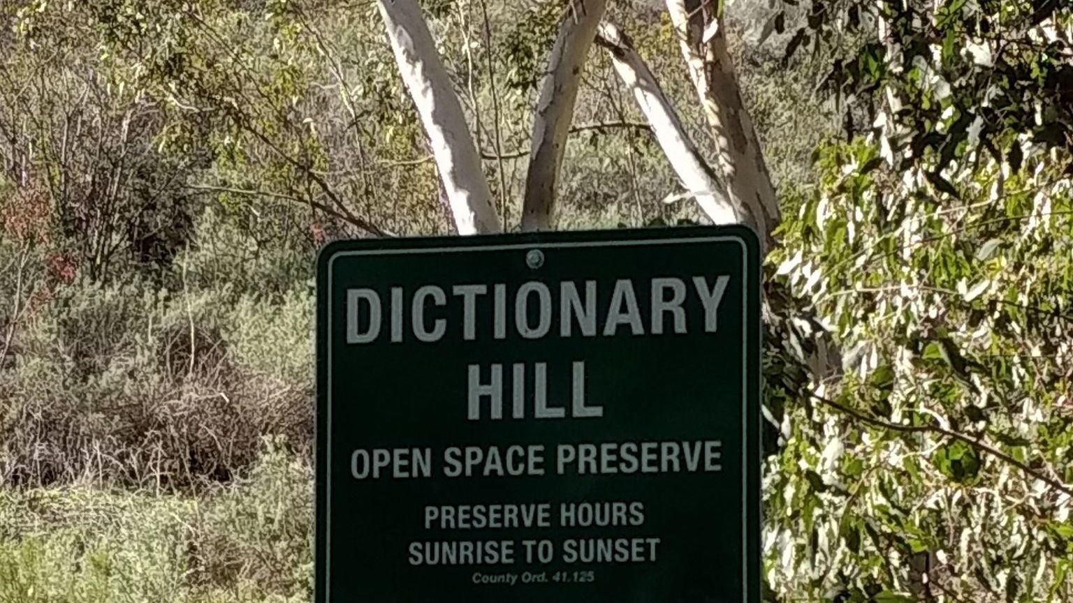 Dictionary Hill.jpg