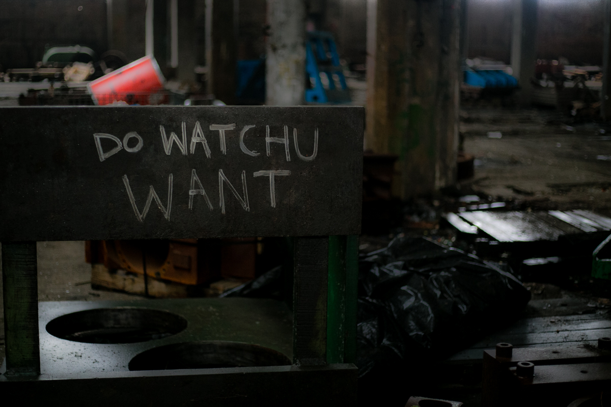 do whatchu want.jpg