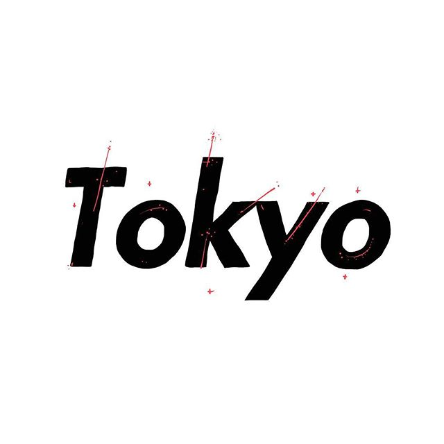 My home sweet home. #tokyo #japan #city #homesweethome #hometown #illustration #digitalart #digitaldrawing #blackandwhite #graphicdesign #graphic #font #supreme #ilovetokyo