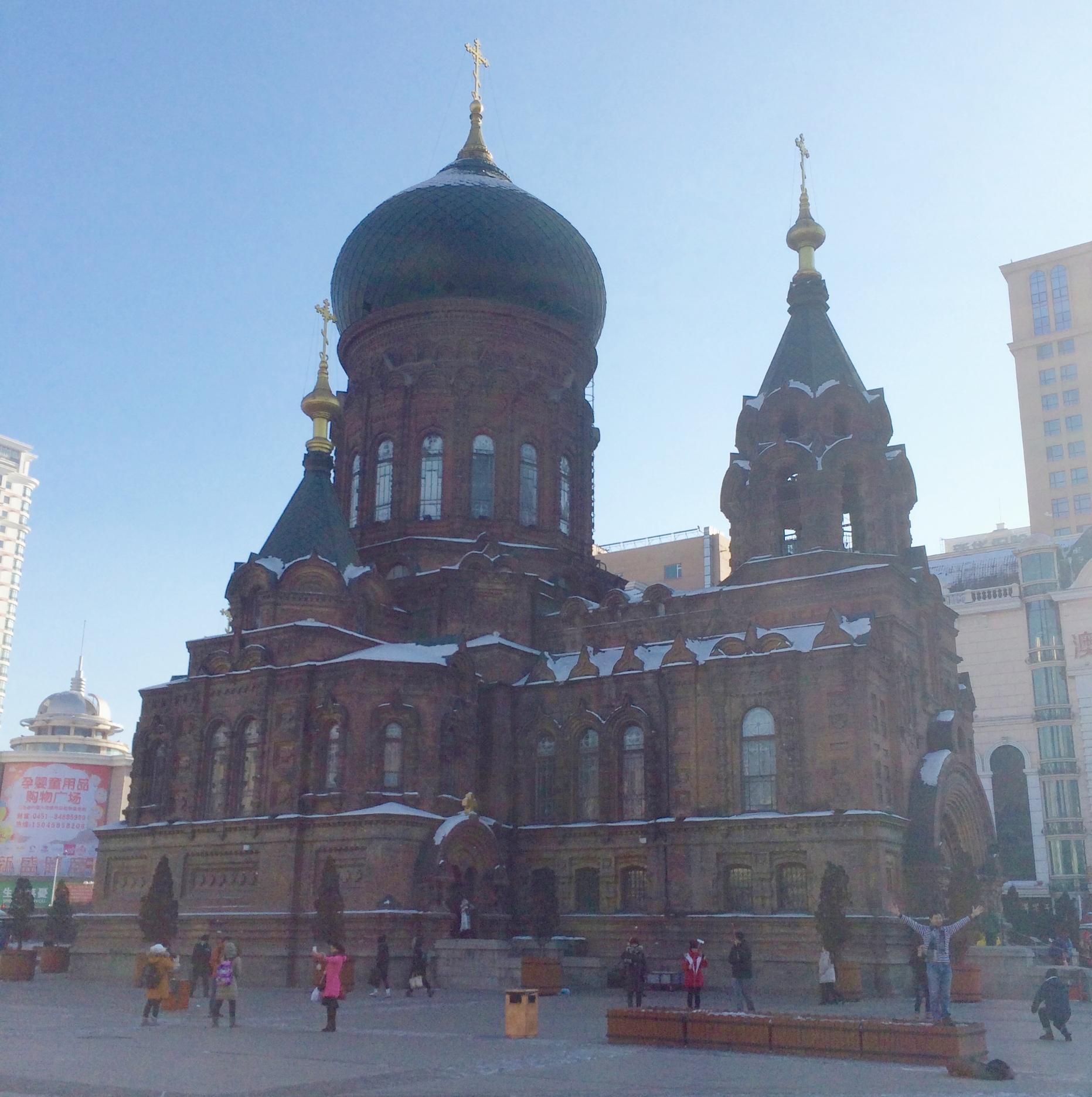 Saint Sophia in Harbin, a former Russian Orthodox Cathedral, now a museum