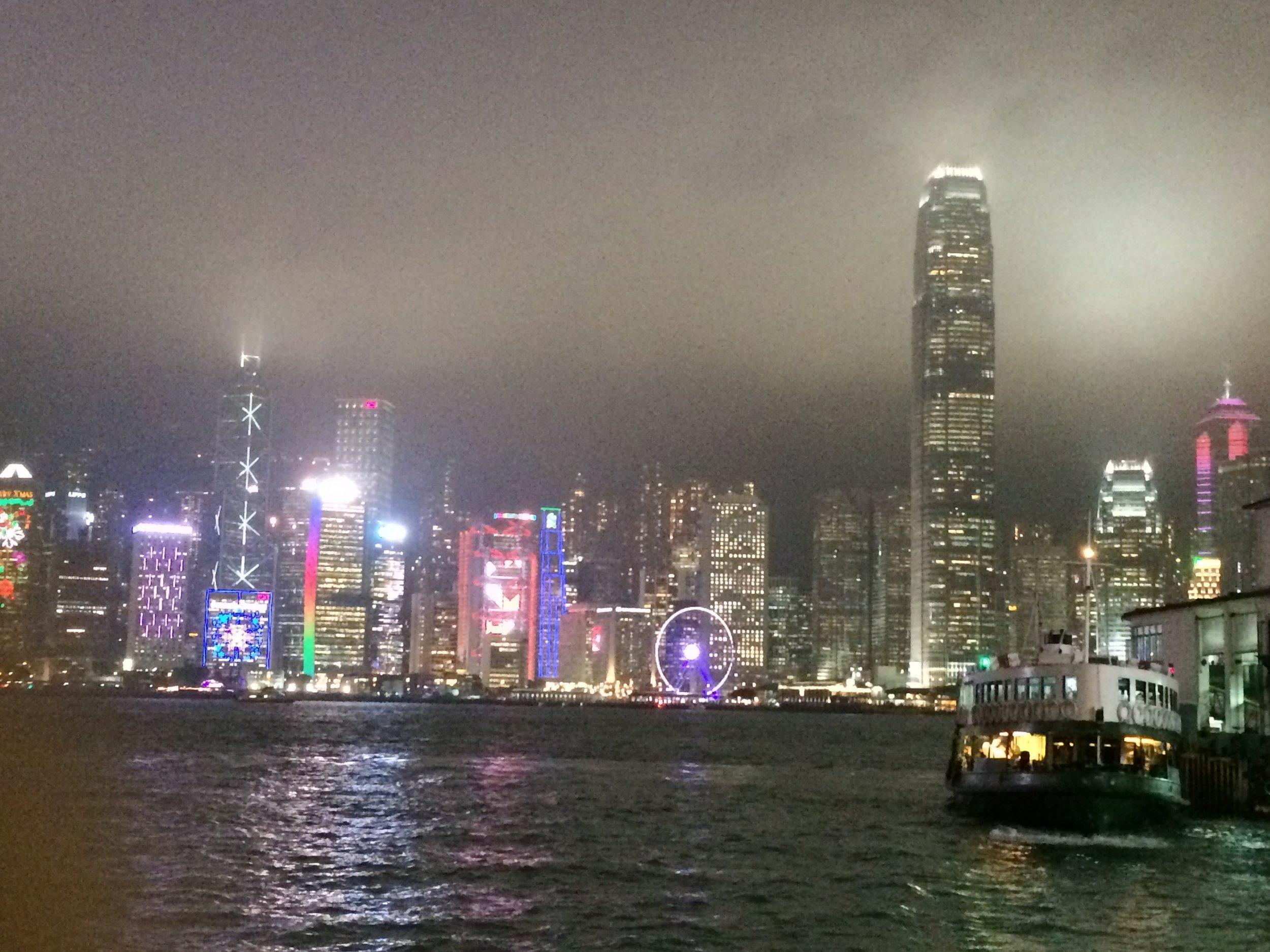 Hong Kong Island, as seen from Kowloon