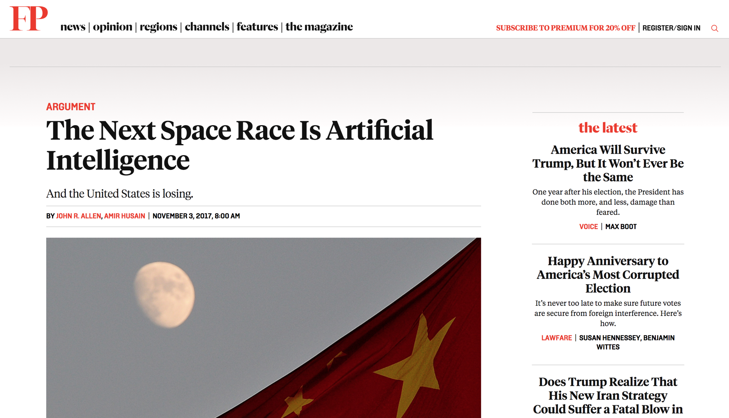 artificial-intelligence-is-the-next-space-race.png