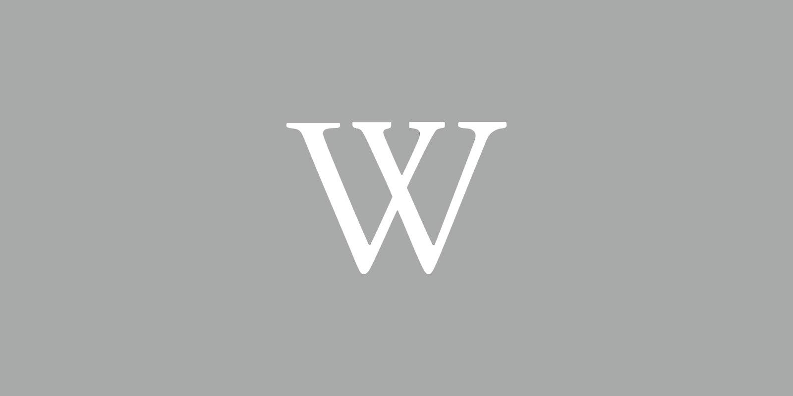 wikipedia-link.003.jpeg