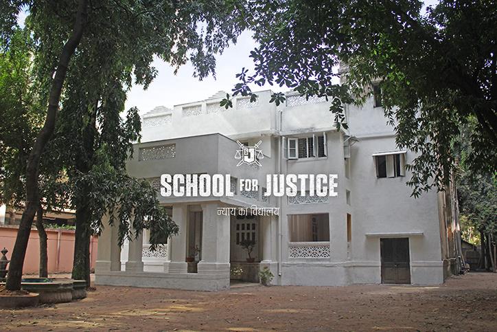 school-for-justice-logo.jpg