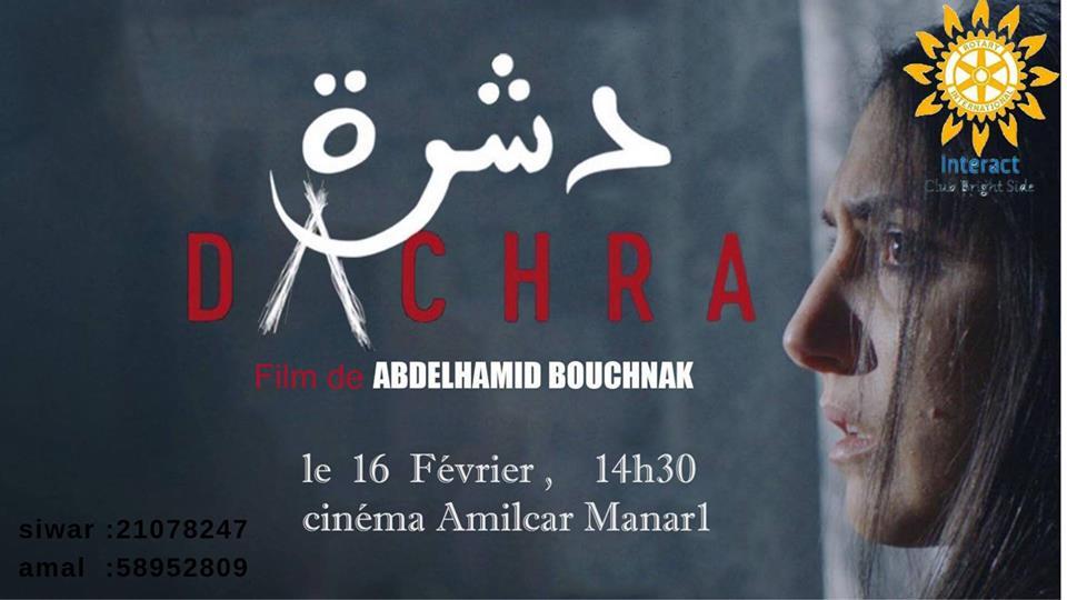 16 february 2019; dachra screening; tunis, tunisia; globetrotter magazine.jpg