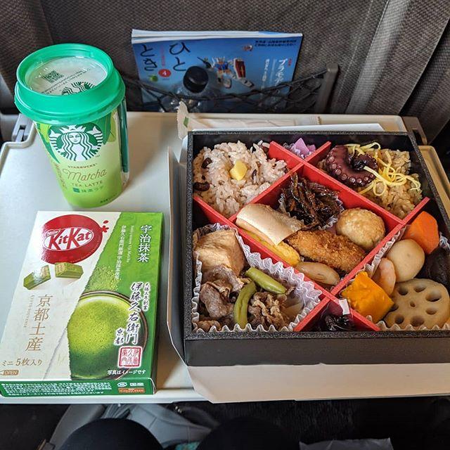 Day one. Shinkansen, sakura, sushi, sweets. With a cameo by godzilla.