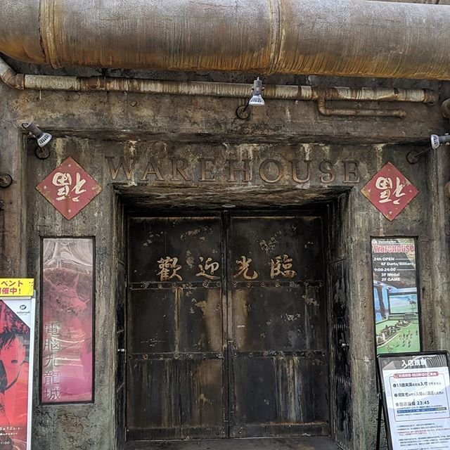 Amazing arcade, designed to look like Kowloon walled city.