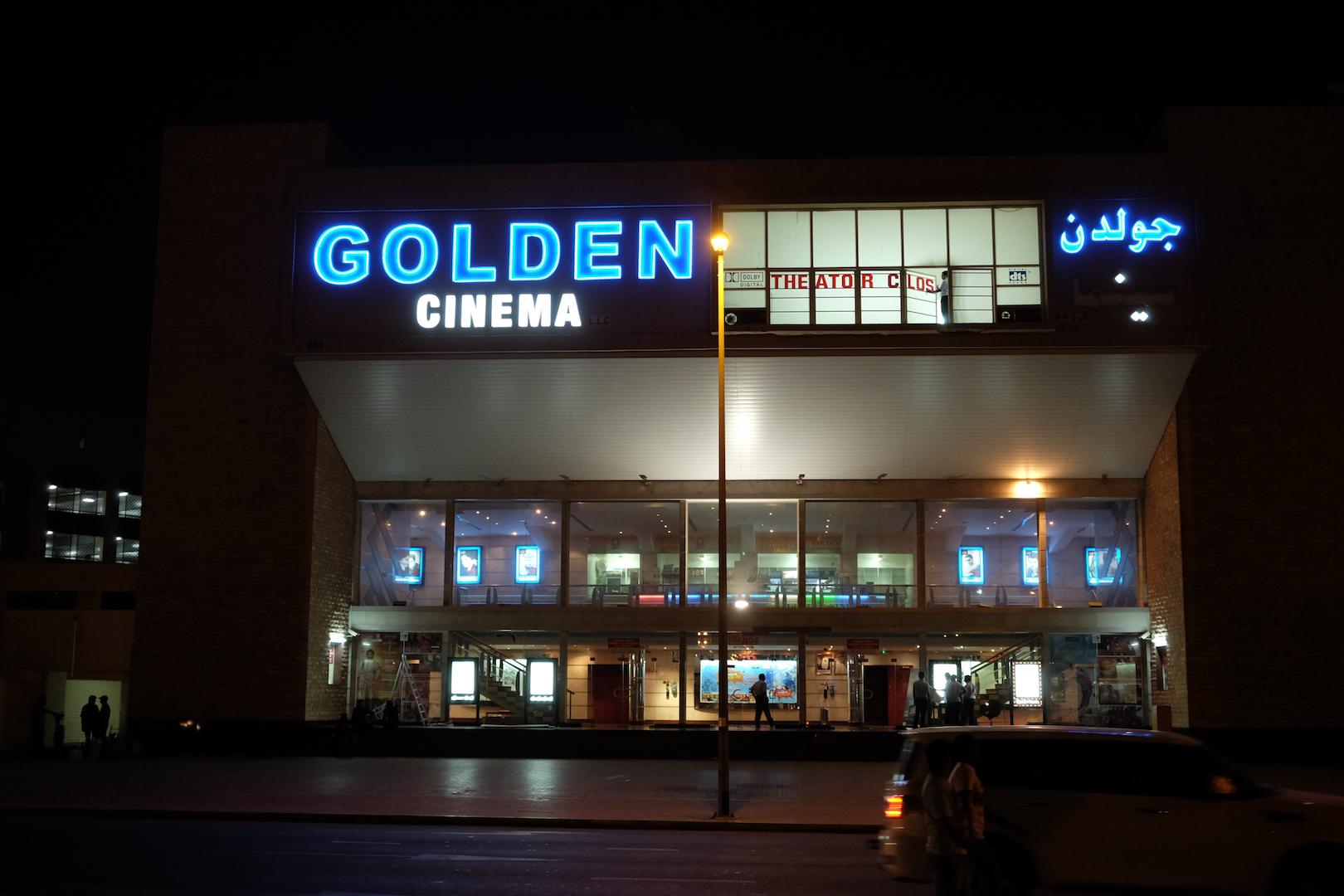 kerning-cultures-golden-cinema-1.jpg