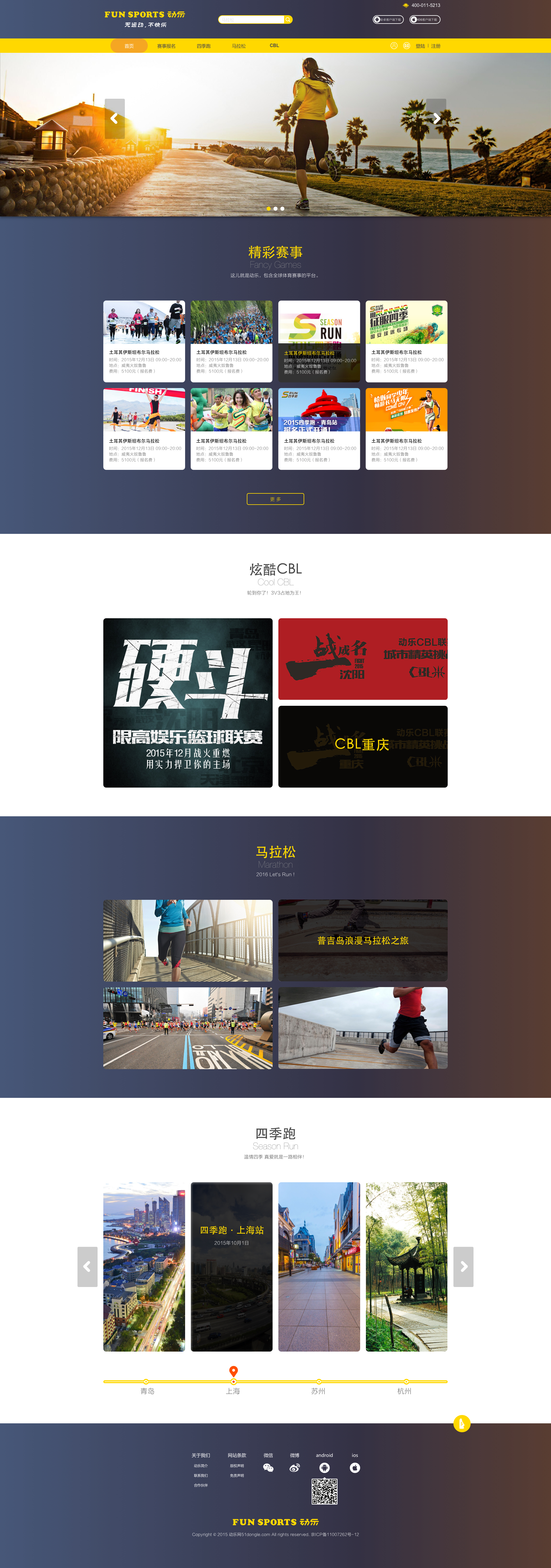 Dongle homepage.jpg
