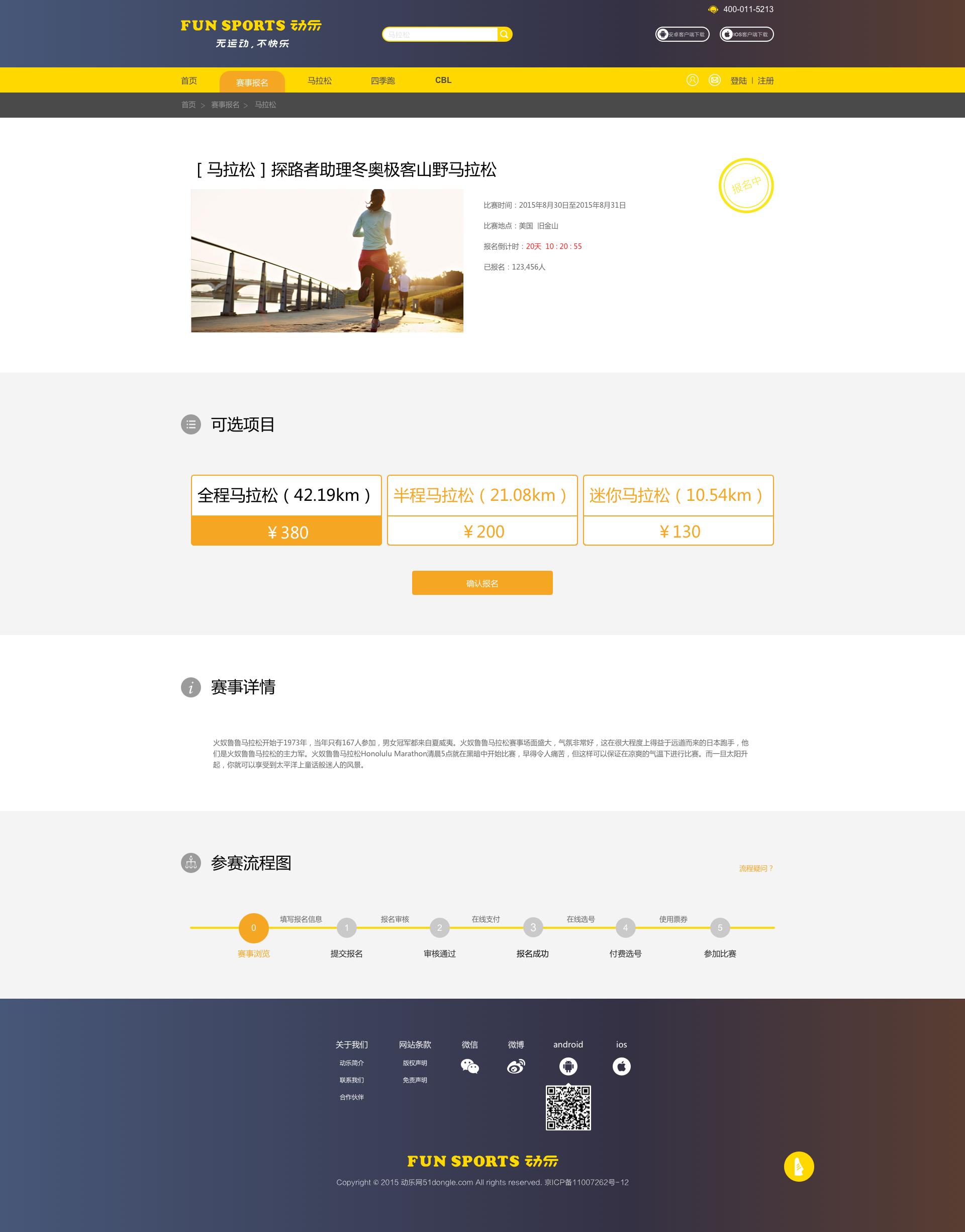WEB-EventMainPage.jpg