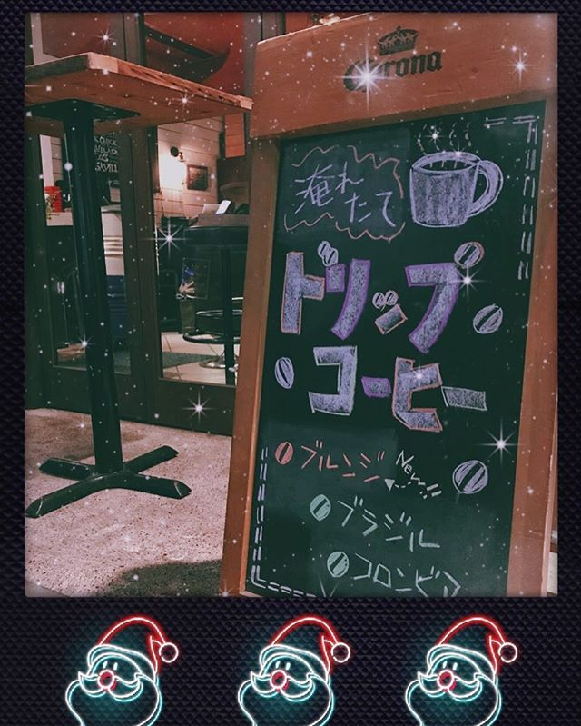 🎄 明日15時〜19時頃 「豆と音」 ハンドドリップコーヒーやります☕️♡ 美味しいコーヒーで 暖まりに来てください☺️ #coffee#コーヒー#ドリップコーヒー#豆と音#cafe#cafetime#hot#havanacafe#ハバナカフェ#roppongi#六本木#christmas#クリスマス