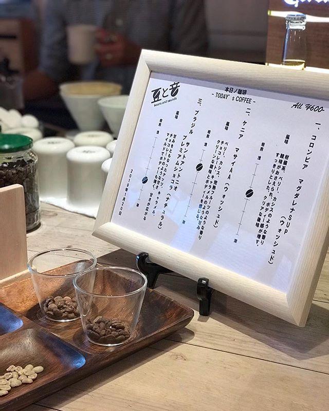 ☕︎ 本日も19時まで ハバナカフェで  ゆったりcoffee time ☕️ 本格的なコーヒーを お楽しみください♫ ・ ・ #havanacafe#cafe#coffee#コーヒー#コロンビア#豆#roppongi#六本木#ミッドタウンすぐ#豆と音