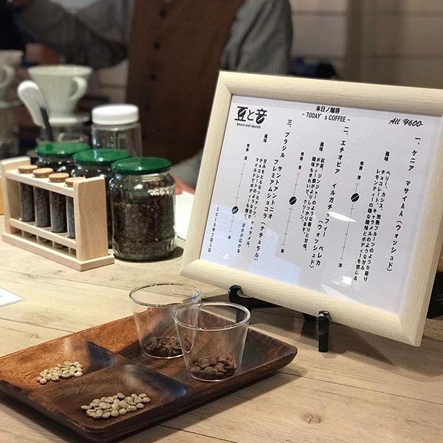 ☕︎ 本日も「豆と音」開催してます😊 19時までですが、 コーヒーを楽しみに来てください!! #havanacafe#ハバナカフェ#coffee#コーヒー#coffetime#お茶#roppongi#豆と音