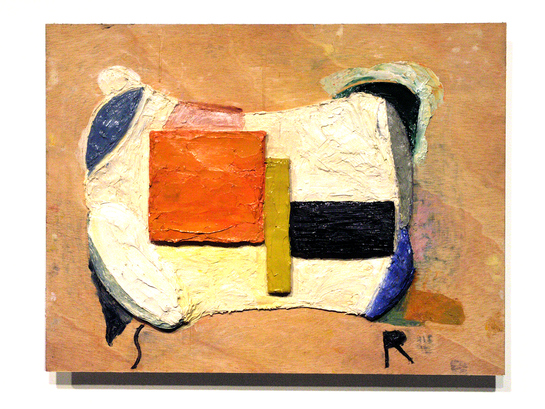 'Modernist (reconstituted)'