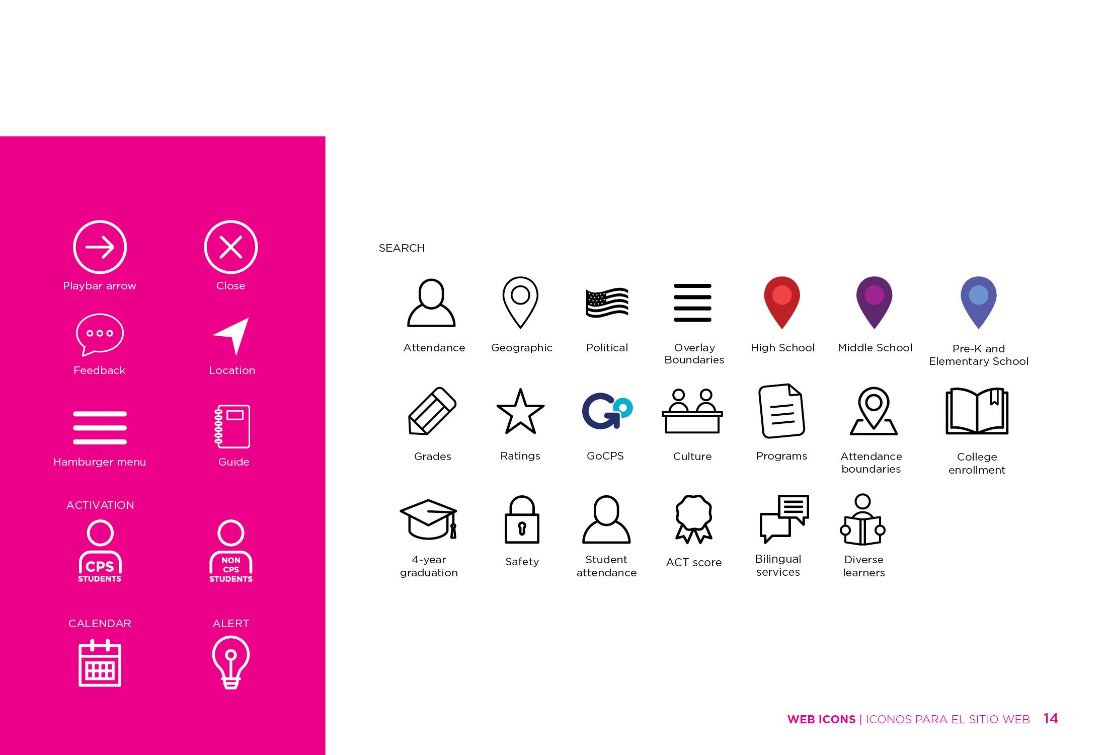 GoCPS Brand Guidelines Book 21.jpg