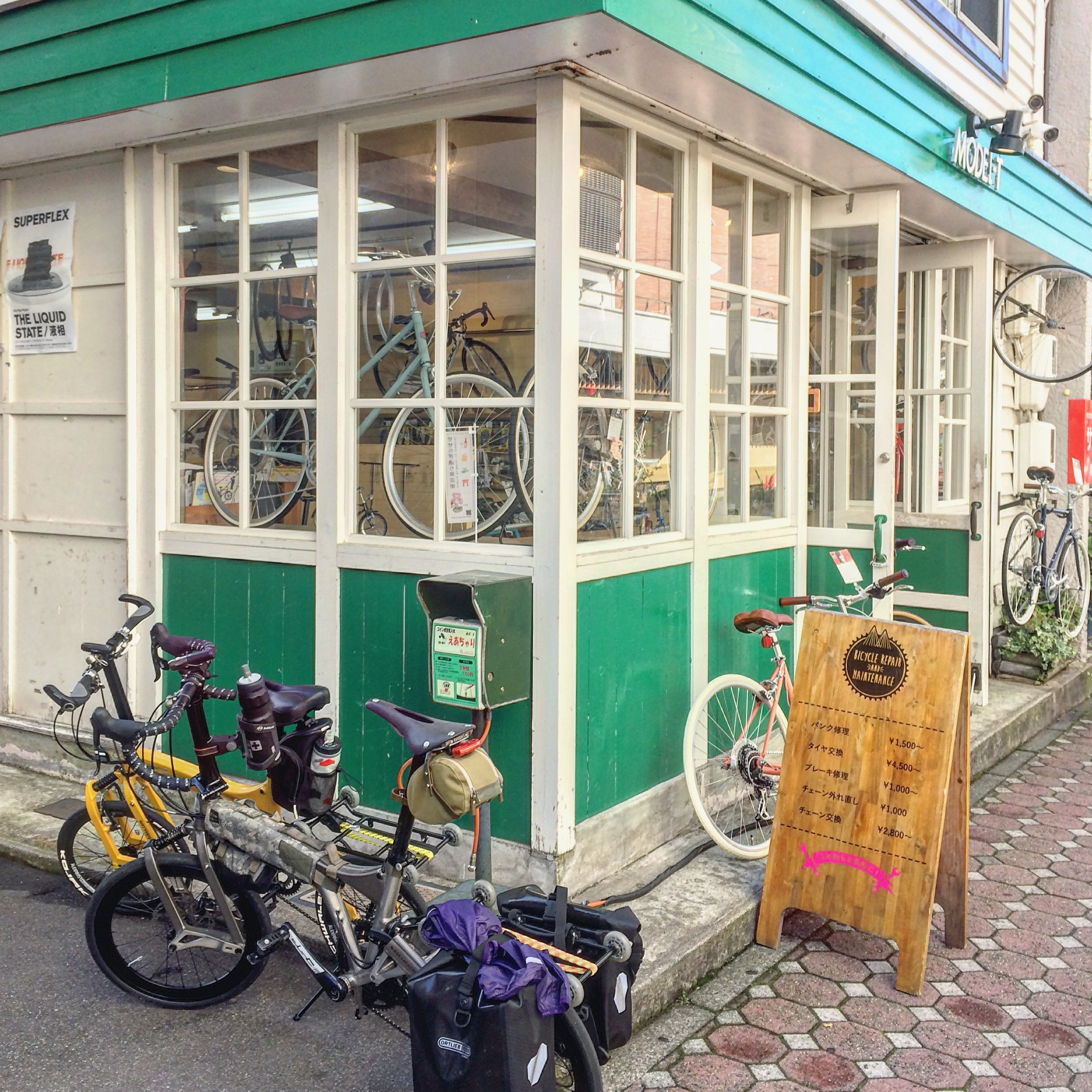 Prepped and serviced by the kind folks at Model T in Kanazawa. Ready for the long ride ahead!
