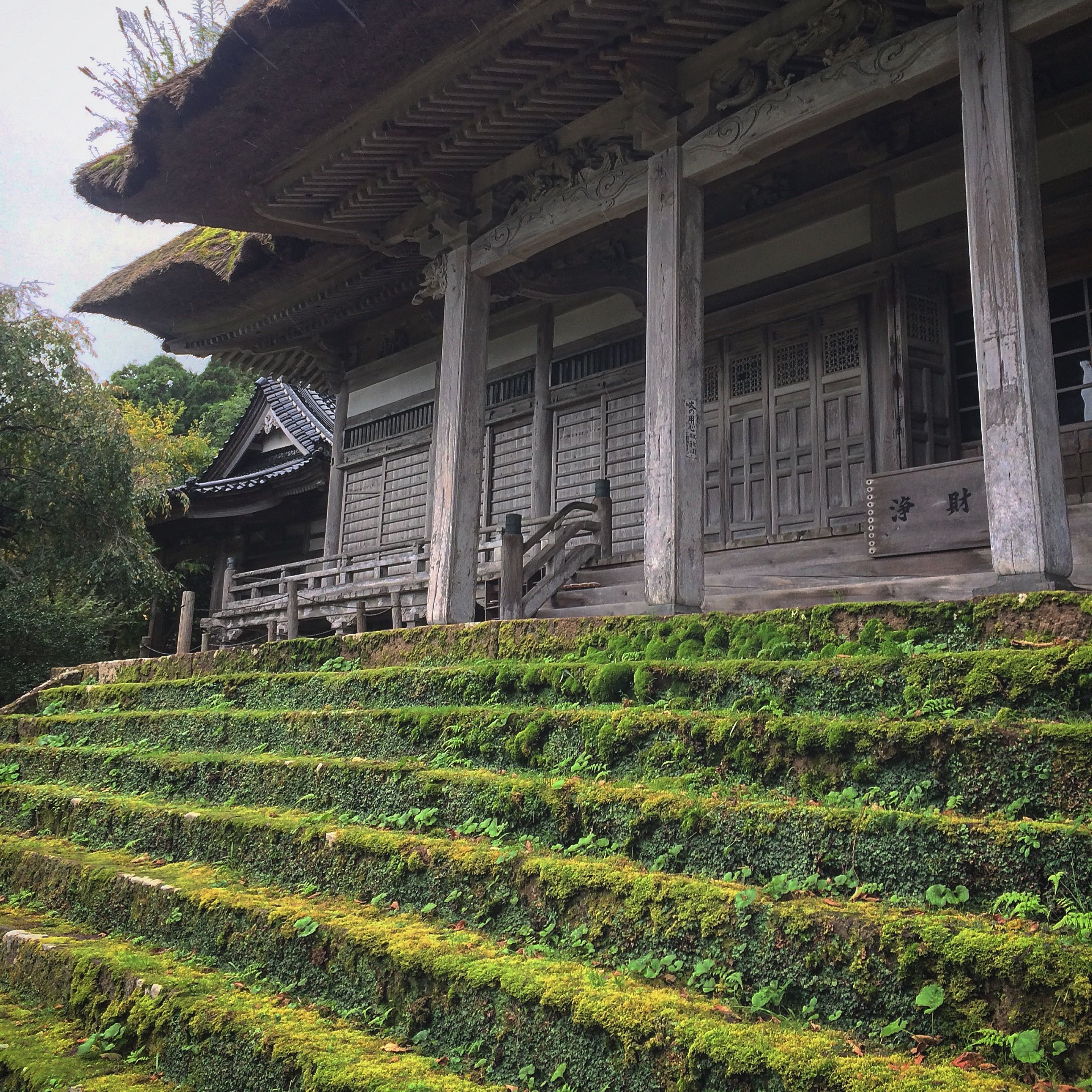 The Agishi Honseiji temple itself, built in the late 1300s, old and sacred.