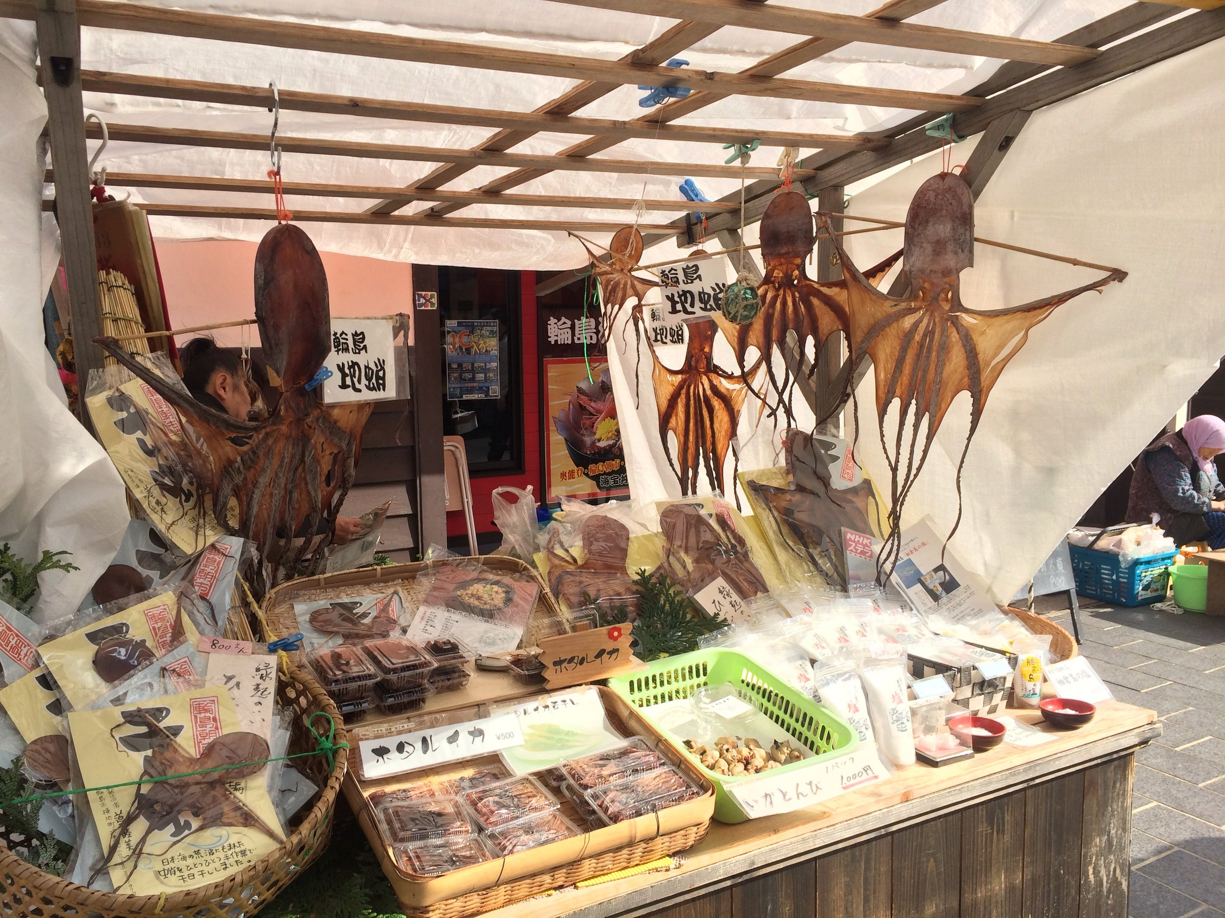 One of the many stalls with local produce at the Wajima Asaichi morning market.