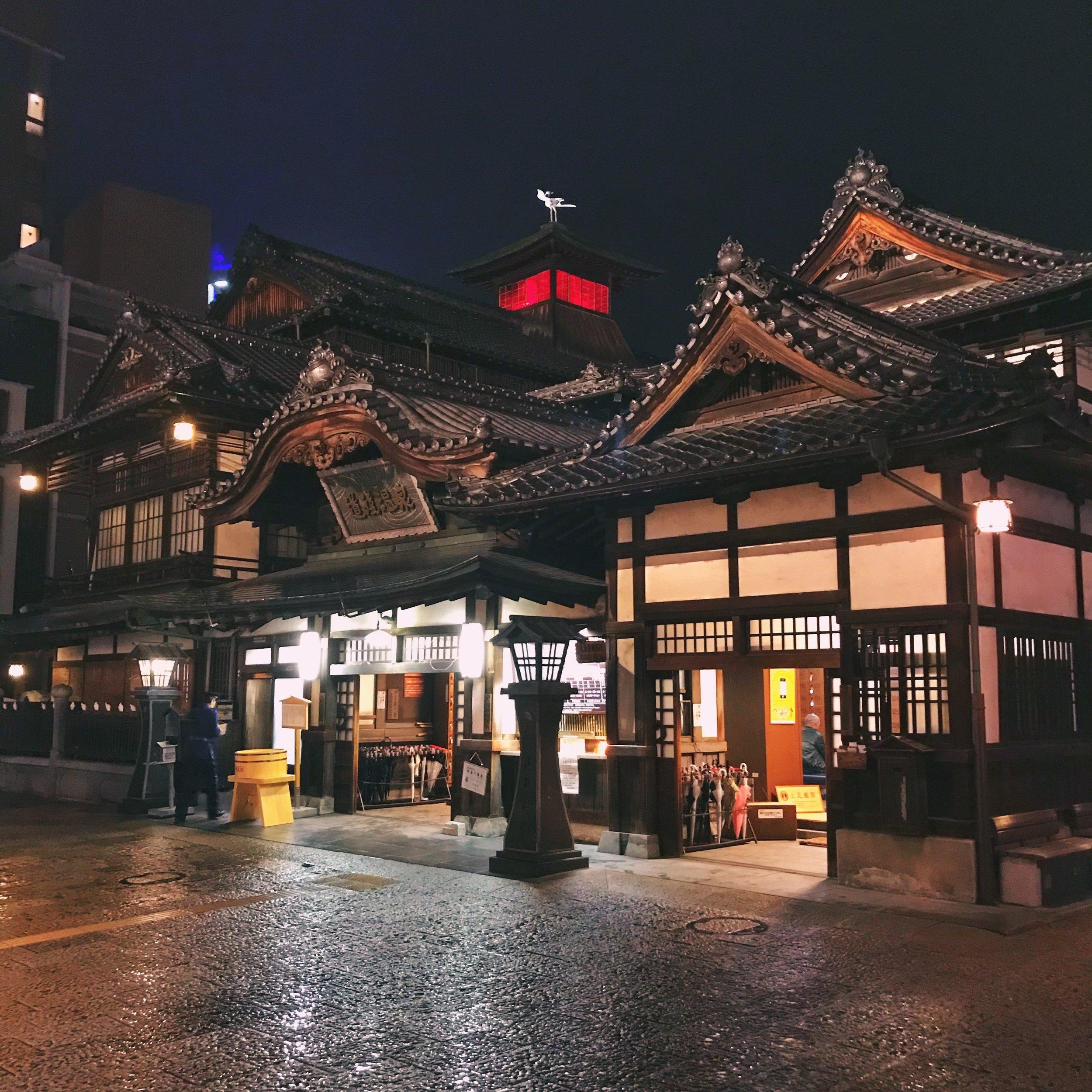Cycling Shikoku Japan Part 3 Journey To Dogo Onsen Folding Tales