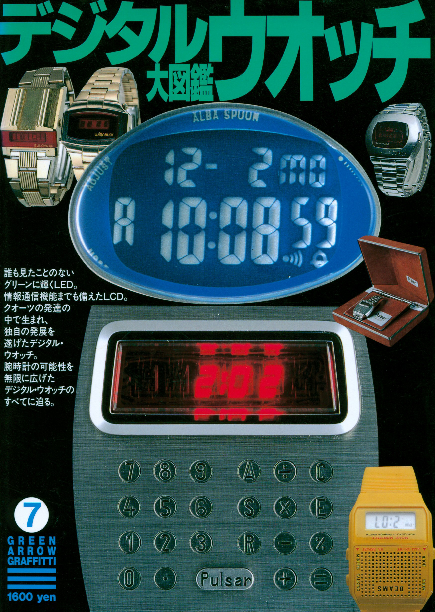 Cover - Digital Watch Picture Book